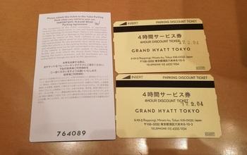1_20170204_144214.jpg