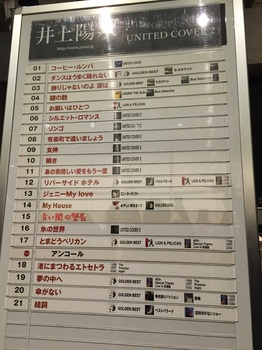 4.演奏曲.JPG