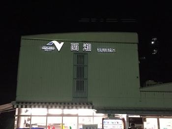 6.西湘PA.JPG
