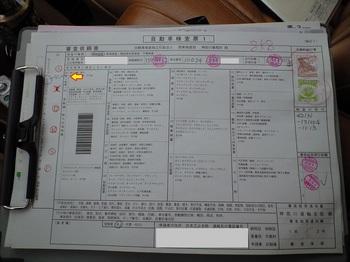 CA390119 - コピー.JPG